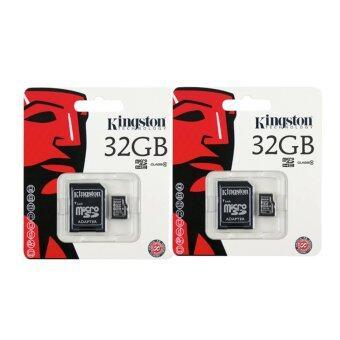 Kingston anny Kingston Memory Card Micro SD SDHC 32 GB Class 10 คิงส์ตัน เมมโมรี่การ์ด 32 GB รุ่น แพ็ค 2ชิ้น