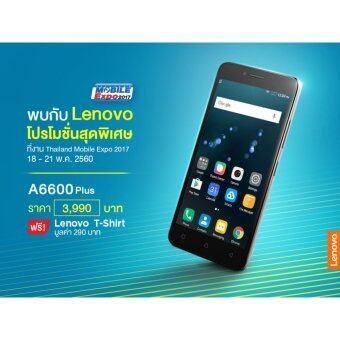 Lenovo Smartphone A6600 สีขาว รับฟรี เสื้อ T-Shirt Lenovo มูลค่า 290 บาท