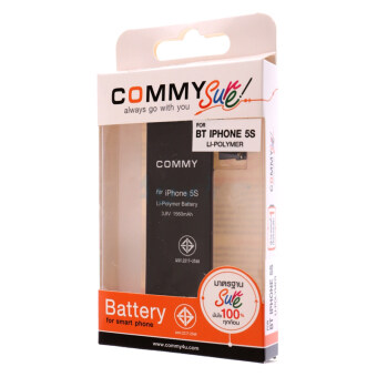 Harga Commy Battery Commy แบตเตอรี่สำหรับ Iphone5S/5C 1560 Mah