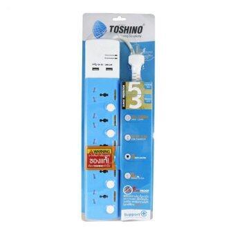 Toshino รางปลั๊กไฟ TSP5W-USB/3 เมตร