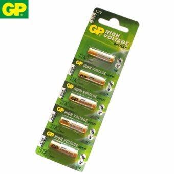 GP Battery ถ่าน Alkaline Battery 12V. รุ่น GP27A ถ่านกริ่งไร้สาย รีโมตรถยนต์ Car Remote Controller(1 แพ็ค 5 ก้อน)