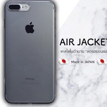 Air Jacket iPhone 7 plus (ลดรอยขนแมว + Made in JAPAN) POWER SUPPORT Air Jacket iPhone 7 plus - Clear Black / ดำใสมัน