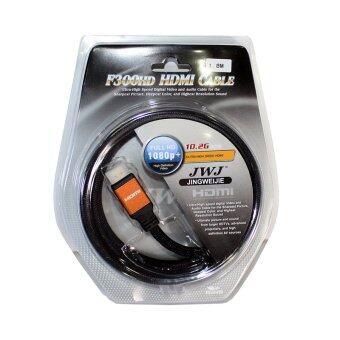 HDMI สาย HDMI F300HD สาย HDMI สายถักอย่างดี หัวทอง Full HD 1080p+ Ultra High Speed ยาว 1.8 เมตร