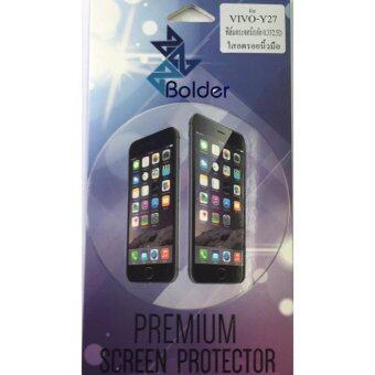 Bolder Tempered Glass ฟิล์มกระจกนิรภัยใส Vivo Y27(Clear)