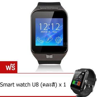 Person นาฬิกาโทรศัพท์ Smart Watch รุ่น A9 Phone Watch (Black) ฟรี Smart Watch U8 (คละสี)