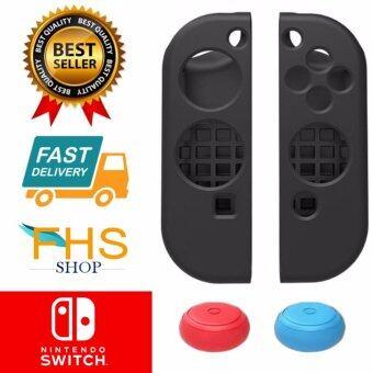 FHS Silicone protective Joy-Cons For Nintendo switch ซิลิโคลนหุ้มจอยคอน 1 คู่ จอยซ้ายขวา+ปุ่มซ้ายขวา