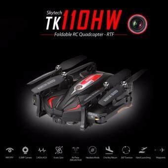 Drone ติดกล้อง tk110 mavic วาดเส้นทางการบินได้ WiFi FPV 720P HD พร้อมระบบถ่ายทอดสดแบบ Realtime(มีระบบ ล็อกความสูง) สีดำ
