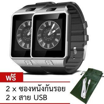 LNW นาฬิกาโทรศัพท์ รุ่น NZ09 (สีดำ) แพ็คคู่ 2 เรือน กล้องนาฬิกาบูลทูธ ใส่ซิมได้ Bluetooth Smart Watch SIM Card Camera ฟรี ซองหนัง+สาย USB