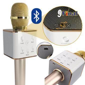 ไมโครโฟนไร้สาย TUXUN Q7 by 9Final ขนาดพกพาพร้อมลำโพงในตัว Wireless Bluetooth Microphone (สีทอง)