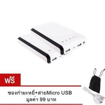 Akiko แบตสำรอง Power Bank 50000 mAh รุ่นS2 (แพคคู่ )แถม สายMicro USB+ซองกำมะหยี่
