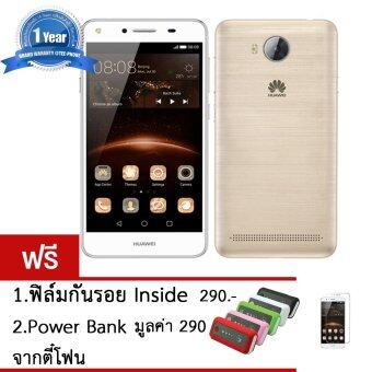 Huawei Y3II (Y32) 4G-LTE (Gold) แถมฟิล์มกันรอย,PowerBank