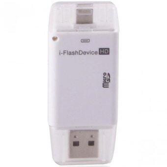 i-FlashDevice iEasy Drive HD External Storage แฟลชไดร์ฟสำรองข้อมูลสำหรับ iPhone,IPad (White)