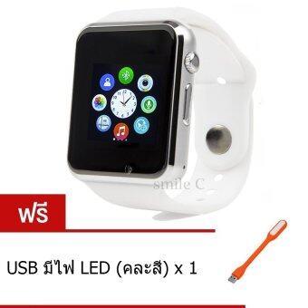 smile C นาฬิกาโทรศัพท์ Smart Watch รุ่น A1 Phone Watch (White) ฟรี USB มีไฟ LED(คละสี)