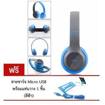 DT หูฟังบลูทูธแบบครอบหู รุ่น P47 Wireless (สีฟ้าเทา) แถมฟรี สายชาร์จ Micro Usb พร้อมแท่นวาง