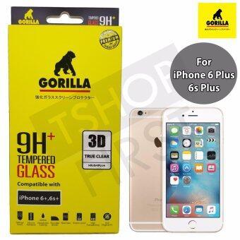 Gorilla 3D True Clear Tempered Glass กอริล่า ฟิล์มกระจกนิรภัยใสเต็มจอขอบยาง For iPhone 6 Plus,6s Plus