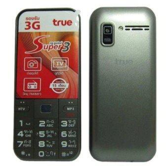 โทรศัพท์แบบกดปุ่ม True Super 3 FULL UNLOCK 3G ALLSIM