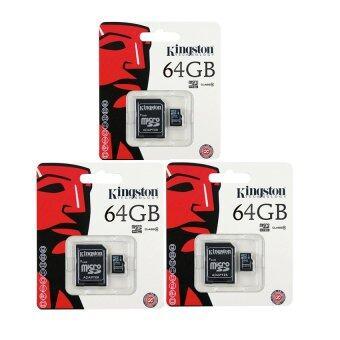 Kingston Memory Card Micro SD SDHC 64 GB Class 10 คิงส์ตัน เมมโมรี่การ์ด 64 GB รุ่น แพ็ค 3ชิ้น