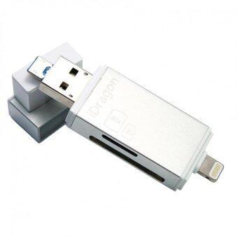 iDragon - iDiskk Pro Card Reader Micro SD/SD Card USB 3.0 แฟลชไดร์ฟสำรองข้อมูลสำหรับ iPhone,IPad และ Android (Silver)