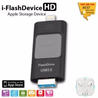 i-Flash Device HD A 128GB USB3.0 แฟลชไดร์ฟสำรองข้อมูล iPhone/iPad/Android+OEMหูฟัง