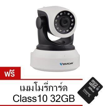Gateway VSTARCAM กล้องวงจรปิด IP CAMERA รุ่น C7824 1.0 Mp and IR Cut WIP HD ONVIF – สีขาว/ดำ(แถมฟรี Memory 32 GB ) (image 0)