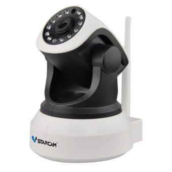 Gateway VSTARCAM กล้องวงจรปิด IP CAMERA รุ่น C7824 1.0 Mp and IR Cut WIP HD ONVIF – สีขาว/ดำ(แถมฟรี Memory 32 GB ) (image 3)