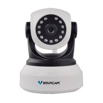 Gateway VSTARCAM กล้องวงจรปิด IP CAMERA รุ่น C7824 1.0 Mp and IR Cut WIP HD ONVIF – สีขาว/ดำ(แถมฟรี Memory 32 GB ) (image 1)