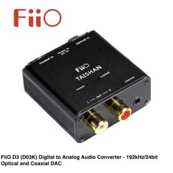 FiiO D3 (D03K) Digital to Analog Audio Converter - 192kHz/24bit Optical and Coaxial DAC รับประกันศูนย์ Fiio 1 ปี