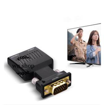 นำเสนอ HDMI Female to VGA Male Converter+Audio Adapter Support 1080P Signal Output (Black) มาใหม่