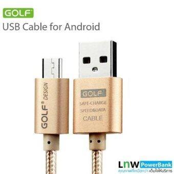 Golf สายชาร์จ Micro USB แบบถัก Metal Quick Charge & Data Cable สำหรับ Samsung / Android (สีทอง)