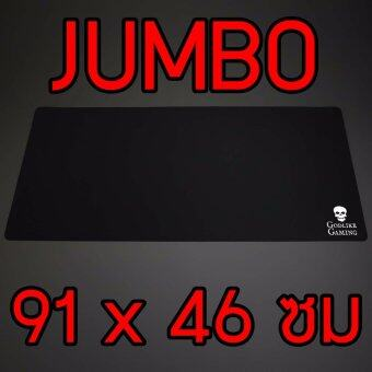 GodlikeGaming แผ่นรองเมาส์สปีด ผสมคอนโทรล เย็บขอบ Gaming Mouse Pad for E-Sport แผ่นรองเม้าส์ ขนาด JUMBO 91 x 46 ซม (Black)