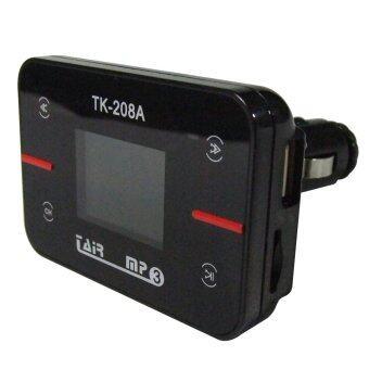 เครื่องเล่น Car MP3 ติดรถยนต์ FM Radio Music Player TK-208A (Black) ราคาถูกที่สุด ส่งฟรีทั่วประเทศ