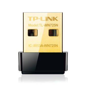ขายถูก TP-Link 150Mbps Wireless N Nano USB Adapter TL-WN725N รีวิวสินค้า