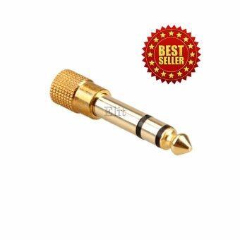 Elit Jack Converter Adapter 3.5mm to 6.35mm แจ็คอะแดปเตอร์แปลง (Gold)