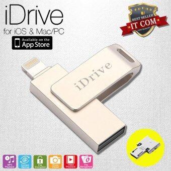 iDrive iDiskk Pro LX-811 USB 2.0 128GB แฟลชไดร์ฟสำรองข้อมูล iPhone,IPad แบบหมุน + OTG