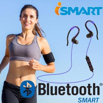 i-smart หูฟังบลูทูธ กันน้ำได้ สำหรับการวิ่ง ST-001 (สีฟ้า)