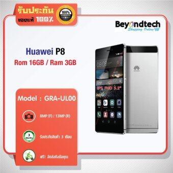 Huawei P8 GRA-UL00 # Refurbished (ประกันร้าน 3 เดือน)