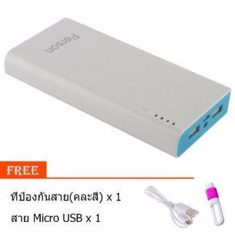 Person powerbank cc Power Bank 10,000 mAh รุ่นRM01 (สีน้ำเงิน) ฟรี สาย USB+ที่ป้องกันสาย