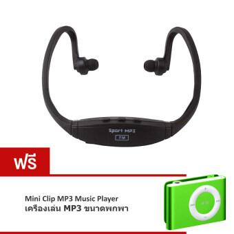 BestBuy Outdoor Sports MP3 เครื่องเล่น MP3 ขนาดพกพา Music Player - Black (ฟรี MP3 เครื่องเล่น ขนาดพกพา - Green)