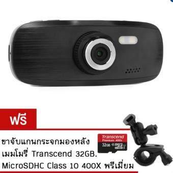 iremax G1W กล้องติดรถยนต์ Novatek 96650 Full HD 1080P WDR (สีดำ) ฟรี Transcend MicroSDHC 32GB. Class 10 Speed 60Mb/s 400X พรีเมี่ยม + ขาจับแกนกระจกมองหลัง (รับประกัน 1ปี)