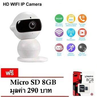 Dual-HD Wireless IP Camera Wifi กล้องวงจรปิดไร้สาย รุ่น Mini Robot (สีขาว) แถมฟรี Micro SD 8GB
