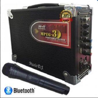 MUSIC D.J.รุ่น M16B Bluetooth บลูทูธ+ลำโพงช่วยสอน+พร้อมไมค์ลอย ประกันศูนย์