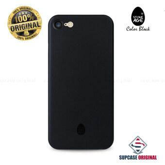 STONE AGE Color Block Collection Slim Fit Case 0.4 mm. ของแท้ สำหรับ iPhone 7 สีดำ (Solid Black)