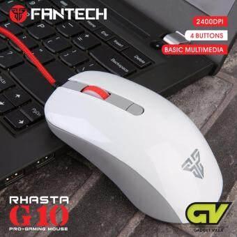 Fantech Gaming Mouse เมาส์เกมมิ่ง ออฟติคอล ความแม่นยำสูงปรับ DPI 800-1200-1600-2400 เหมาะกับเกม FPS รุ่น - G10 (สีขาว)