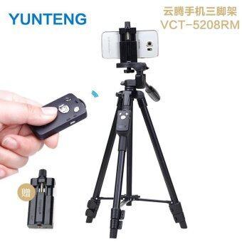 แนะนำ YUNTENG ชุด ขาตั้งกล้อง พร้อมรีโมทบลูทูธ หัวต่อมือถือในตัว รุ่น VCT-5208 (สีดำ) เช็คราคา