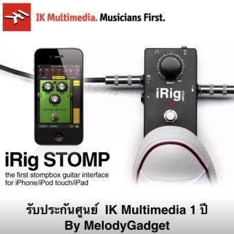 IK Multimedia รุ่น iRig STOMP (สีดำ) รับประกันศูนย์ IK Multimedia 1 ปี By MelodyGadget