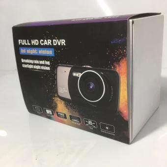 กล้องติดหน้ารถ หน้า หลัง มี WDR สีดำ รุ่น 602 ล่าสุด