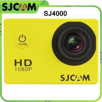 SJCAM SJ4000 Action cam Car camera กล้องแอ็คชั่นแคม ,กล้องติดรถยนต์,กล้องติดหมวกกันน็อค ,กล้องถ่ายใต้น้ำ