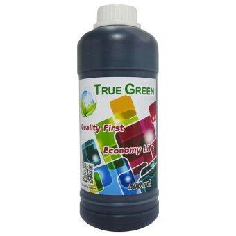 True Green หมึกเติม Epson inkjet Refill 500 ml - Black