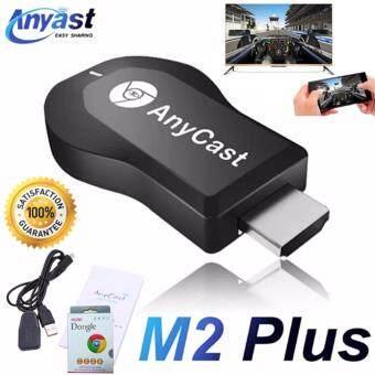 Anycast M2 PLUS HDMI WIFI Display เชื่อมต่อมือถือไปทีวี รองรับ iphone และ android Screen Mirroring Cast Screen AirPlay Dlan Miracast รุ่นใหม่2017