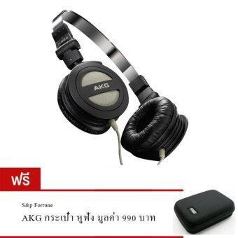AKG หูฟัง รุ่น K404
